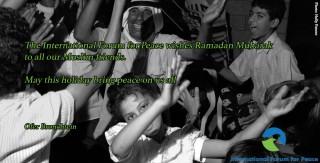 forum ramadan 2017